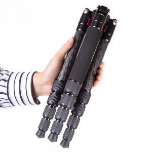 Carbon Stativ FC255 - Packmaß 38cm